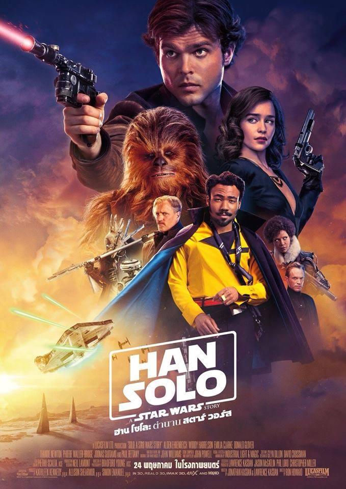 Star Wars Story 2018